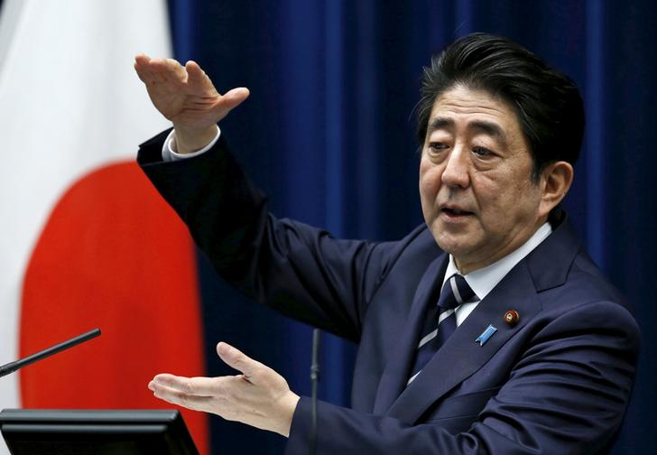 नेपाली व्यवसायीलाई खुशीको खबर: जापान सरकारले २० लाखसम्म दिगो लाभ सहयोग प्रदान गर्ने